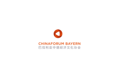 chinaforum bayern logo
