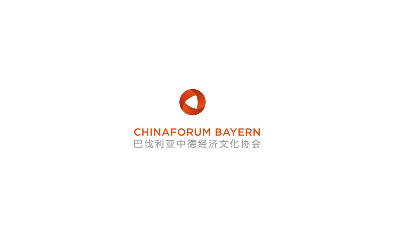 chinaforum bayern logo